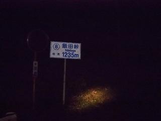 18g18_04_17.jpg